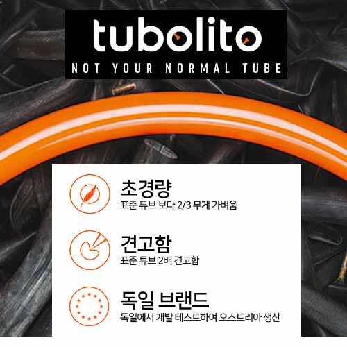 Toblito (튜블리토) - Tubo MTB (29+/ 27.5+인치) MTB 튜브