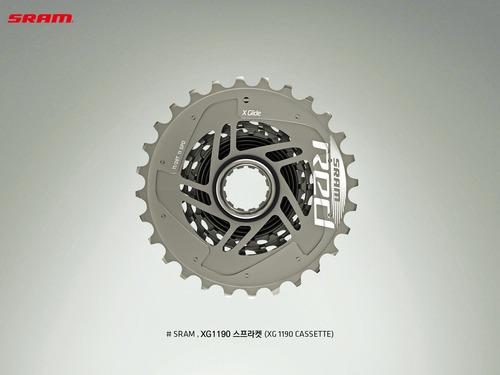 스램 RED XG-1190 자전거 카세트