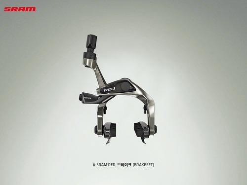 스램 RED 자전거 브레이크세트
